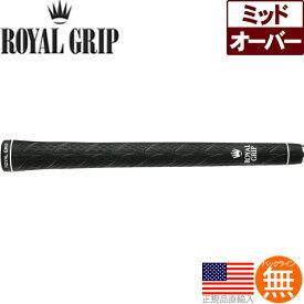 ロイヤルグリップ Royal Grip クラシック V ミッドサイズ ウッド&アイアン用グリップ(M60 バックライン無) RG0014 【200円ゆうパケット対応商品】【ゴルフ】