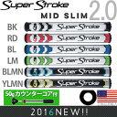 スーパーストローク SUPER STROKE 2016 レガシー ミッドスリム 2.0(Legacy MID SLIM 2.0)パターグリップ (50gカウンタ...