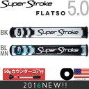 スーパーストローク SUPER STROKE 2016 ファッツォ 5.0(FATSO 5.0)パターグリップ (50gカウンターコア付) 【US正…