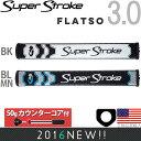 スーパーストローク SUPER STROKE 2016 フラッツォ 3.0(FLATSO 3.0)パターグリップ (50gカウンターコア付) 【US正規品】 S...