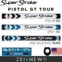 スーパーストローク SUPER STROKE 2016 ピストル GT ツアー(PISTOL GT TOUR)パターグリップ (50gカウンターコア付) 【US...