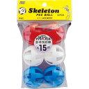 ライト R-39 スケルトンP・ボール(カラー) 6ヶ入 【200円ゆうメール配送可能】【ゴルフ】