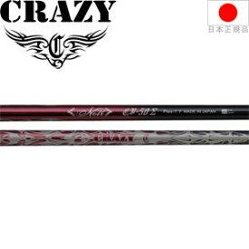 クレイジー CRAZY ノアール CB-50 Σ (NOIR CB-50 Σ) ウッドシャフト【ゴルフ】