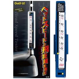 ライト G-58 ヘッド スピード テスター 【200円ゆうパケット対応商品】【ゴルフ】