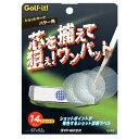 ライト G-93 ショットマーク パター用 【200円ゆうパケット対応商品】【ゴルフ】