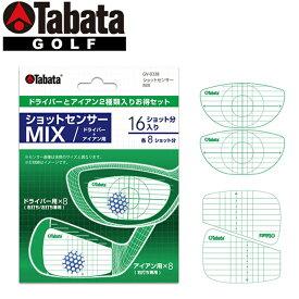 タバタ TABATA ショットセンサー MIX GV-0338 【200円ゆうパケット対応商品】【ゴルフ】