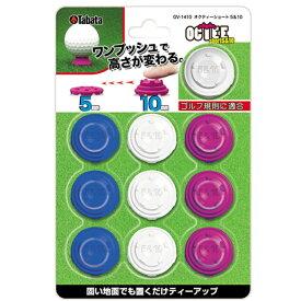 【ゆうパケット配送】 タバタ TABATA オクティー ショート 5 & 10 GV-1410 【ゴルフ】