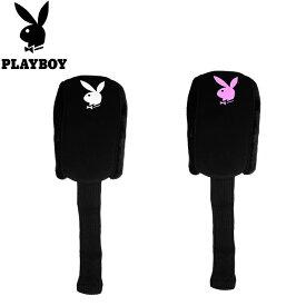 プレイボーイ ラビット ロングネック ドライバー ヘッドカバー 460cc対応(Playboy Rabbit Driver Headcover) PBDHC 【200円ゆうパケット対応商品】【ゴルフ】