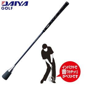 ダイヤ DAIYA ダイヤスイング 525 TR-525 【ゴルフ】