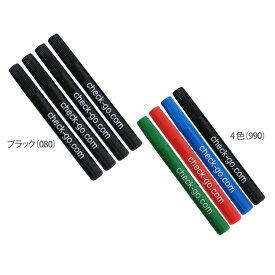 【ゆうパケット配送】 ライト G-313 チェック ゴー プロ(Check Go Pro) 専用ペン (4本入り) 【ゴルフ】