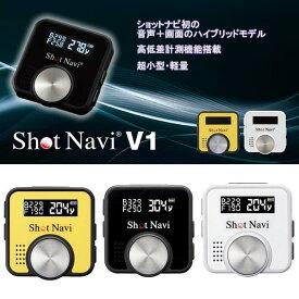 ライト G-734 ショットナビ(ShotNavi) V1 GPS ゴルフナビ 【全3色】【ゴルフ】