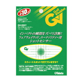 タバタ TABATA FW・UT用 ショットセンサー GV-0337 【200円ゆうパケット対応商品】【ゴルフ】