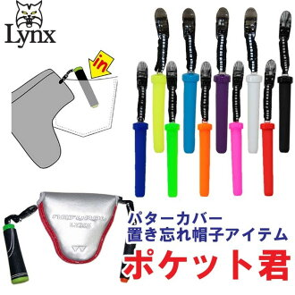 Lynx ☆ LYNX type holder pockets you lxp-001