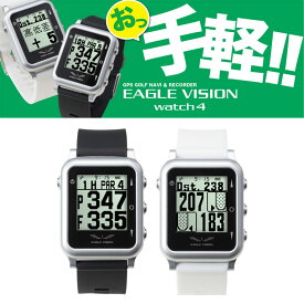 【即納】 イーグルビジョン ウォッチ4(EAGLE VISION watch4) 防水仕様 腕時計型 GPSゴルフナビ 【距離測定器】【日本正規品】【2017年モデル】 朝日ゴルフ EV-717 【ゴルフ コンペ 賞品 景品】