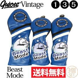 3個セット ギアット GUIOTE Vintage Beast Mode PUレザー ウッドヘッドカバー (#1・#3・#5) 刺繍 252 【ゴルフ】