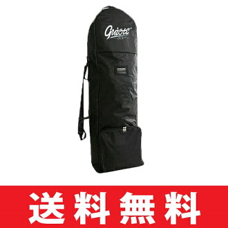 Travel cover with the ギアット GUIOTE deluxe wheel