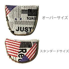 【ゆうパケット配送無料】 オリジナル USA ランダムデザイン マグネット式 マレットパターカバー 289 【ゴルフ】