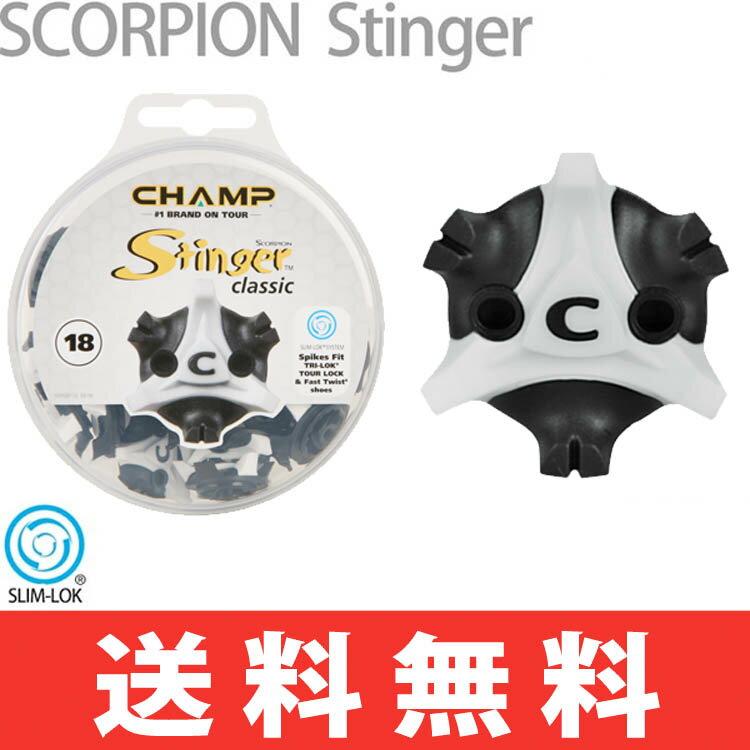 【即納】 【ゆうメール配送】 チャンプ CHAMP スコーピオン スティンガー クラシック SLIM-LOK(18個入)(SCORPION Stinger Classic) スパイク鋲 US純正品 CHP75642【ゴルフ】