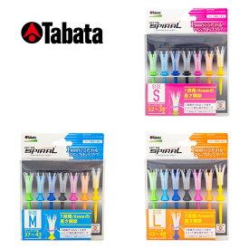 【ゆうパケット配送】 タバタ TABATA リフトティースパイラル(LIFT TEE SPIRAL) GV-1419 【ゴルフ】