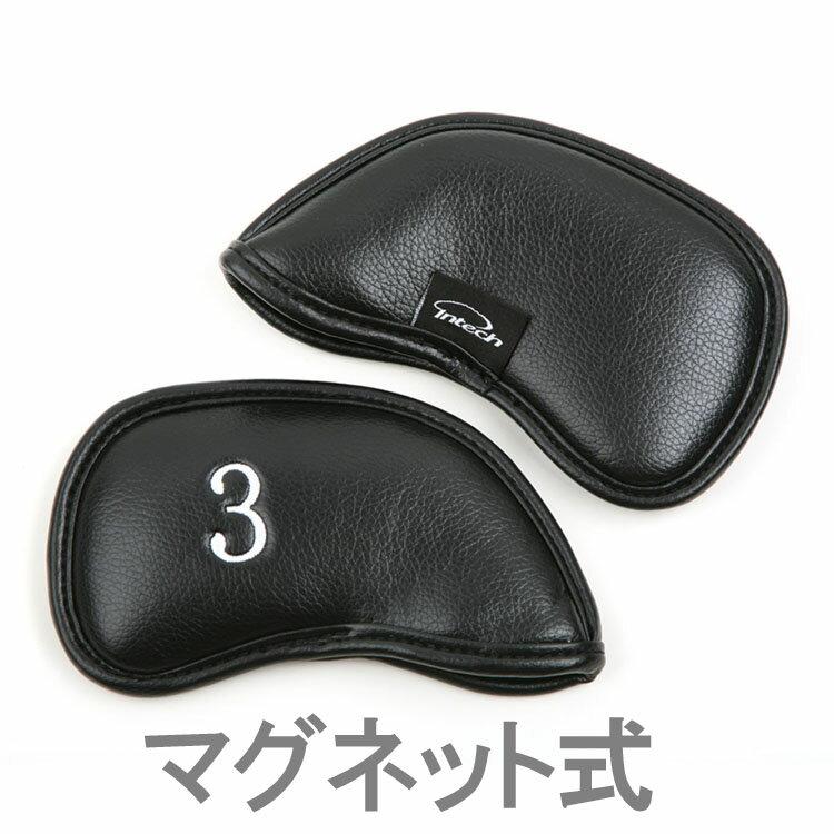 インテック マグネット式 シンセティックレザー アイアンカバー 12個セット(#3〜L) IN021484 【ゴルフ】
