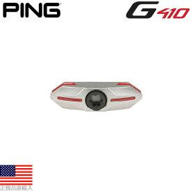 純正ピン G410シリーズ ドライバー専用 スイングウエイト(Ping G410 Driver Weights) PGC007 【200円ゆうパケット対応商品】【ゴルフ】