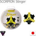 【即納】 ライト S-88 チャンプ CHAMP スコーピオン スティンガー (SCORPION Stinger) Q-LOK(18個入) スパイク鋲 【200...