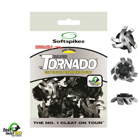 ソフトスパイク シルバートルネード FTS3.0(ツアーロック) (18個入)(Softspikes Silver Tornado Cleat - Fast Twist 3.0) スパイク鋲 US純正品 SSSTTLCL 【200円ゆうパケット対応商品】【ゴルフ】【パッケージ無し】