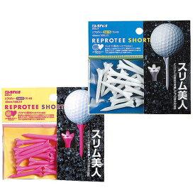 ダイヤ DAIYA リプロティー ショート 40mm(18本入) TE-433 【200円ゆうパケット対応商品】【ゴルフ】