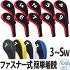Only if Yu ★ 10 pieces set ★ zipper with iron cover black (# 3-SW) ZPU