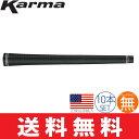 【ゆうメール配送10本セット】 カーマ Karma ブラック ベルベット 360 ウッド&アイアン用グリップ RF155 【ゴルフ】