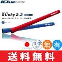 10p-sticky23