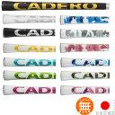 カデロ ツーバイツー エアー(CADERO 2×2 AIR Type-C/Type-L) ウッド&アイアン用グリップ 【全13色】 CDR2x2CLR 【200...