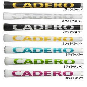【11/末まで特売品】カデロツーバイツーエアー(CADERO2×2AIRType-C/Type-L)ウッド&アイアン用グリップ【全11色】CDR2x2CLR【200円ゆうメール対応】【ゴルフ】