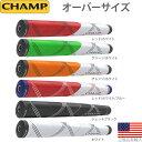 CHAMP チャンプ C1 パターグリップ (オーバーサイズ) CH31100 【200円ゆうメール対応商品】【ゴルフ】