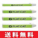 【即納】【ゆうメール配送】 フラットキャット FLAT CAT パターグリップ 【全4種】 【US正規品】 FC 【ゴルフ】