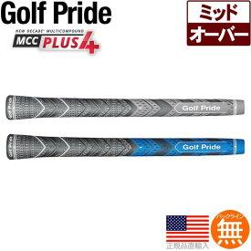 ゴルフプライド Golf Pride マルチコンパウンド プラス 4 ミッドサイズ ウッド&アイアン用グリップ MCCM-G 【200円ゆうパケット対応商品】【ゴルフ】
