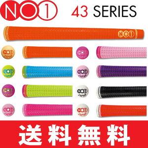 NO1グリップ☆NOWON(ナウオン)43シリーズウッド&アイアン用グリップ(バックライン有)【全8色】【ゴルフ】