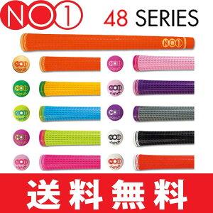 NO1グリップ☆NOWON(ナウオン)48シリーズウッド&アイアン用グリップ(バックライン有・無)【全10色】【ゴルフ】