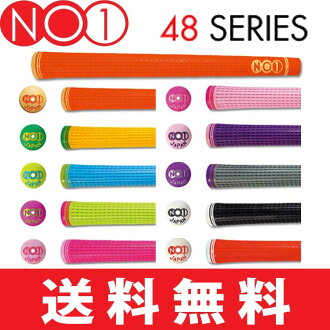 Grip (back line existence, nothing) for the NO1 grip ☆ NOW ON (trendy on) 48 series Wood & iron
