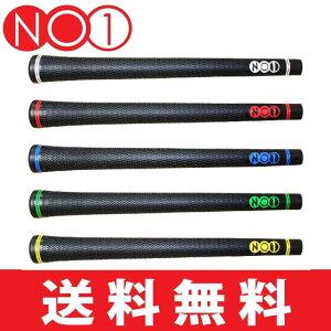 NO1グリップ☆NOWON(ナウオン)50シリーズSoft&Solidウッド&アイアン用グリップNOW50SS【200円ゆうメール対応】【ゴルフ】