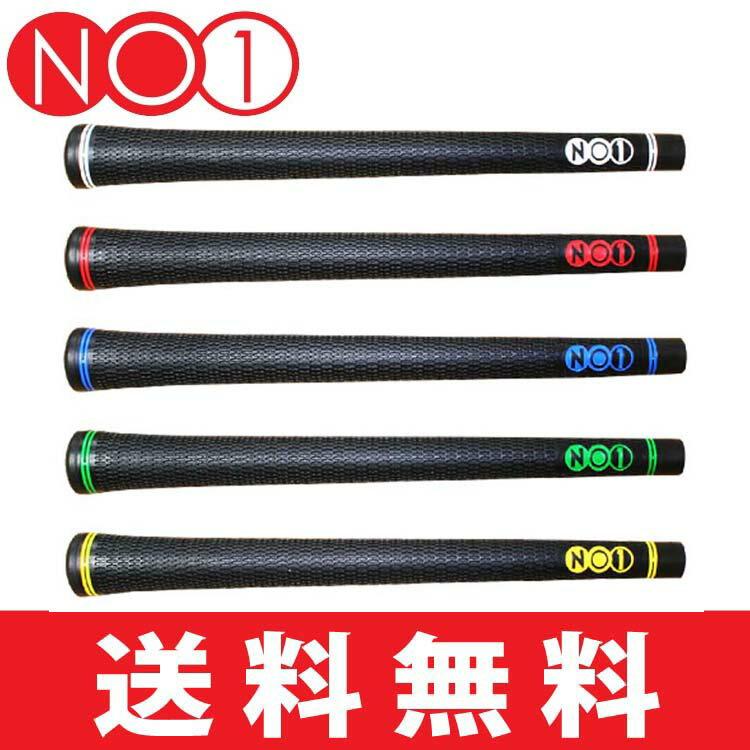 【ゆうメール配送】 NO1グリップ NOW ON(ナウオン) 50シリーズ Soft&Solid ウッド&アイアン用グリップ NOW50SS 【ゴルフ】