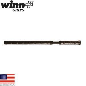 ウィン2ピース中尺用ロングパターグリップ(WinnTwo-PieceLongPutter)RW233【ゴルフ】