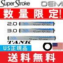 【ゆうメール配送】 スーパーストローク 2015 SUPER STROKE オデッセイ パター OEM グリップ 【全3種】 SSOD 【ゴルフ】