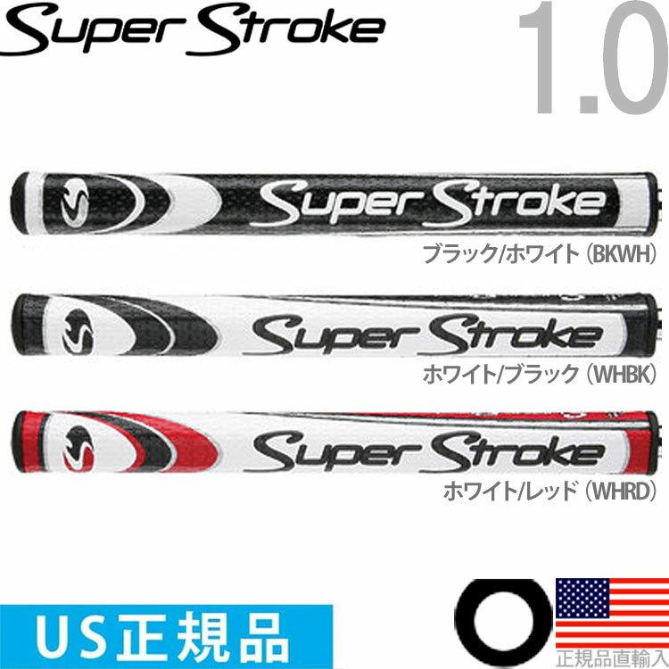 スーパーストローク 2015 SUPER STROKE ハイビス ウルトラスリム 1.0 パターグリップ【US正規品】 ST0019 【200円ゆうパケット対応商品】【ゴルフ】