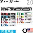 スーパーストローク 2015 SUPER STROKE ミッドスリム 2.0 パターグリップ 【US正規品】 ST0020 【ゴルフ】
