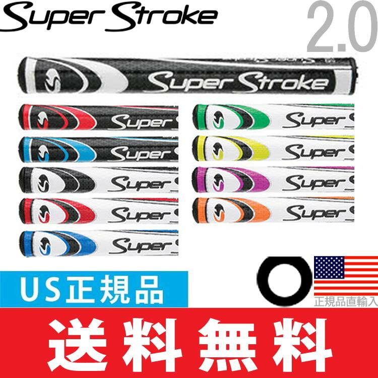 【ゆうメール配送】 スーパーストローク 2015 SUPER STROKE ミッドスリム 2.0 パターグリップ 【US正規品】 ST0020 【ゴルフ】