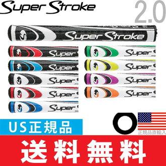 Super stroke 2015 ☆ SUPER STROKE mid slim 2.0 pattern grip ST0020