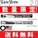 【ゆうメール配送】【特価品】 スーパーストローク SUPER STROKE ミッドスリム 2.0 パターグリップ 【US正規品】 ST0020U 【ゴルフ】