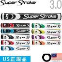 スーパーストローク 2015 SUPER STROKE スリム 3.0 パターグリップ 【US正規品】 ST0021 【ゴルフ】