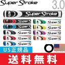 【ゆうメール配送】 スーパーストローク 2015 SUPER STROKE スリム 3.0 パターグリップ 【US正規品】 ST0021 【ゴルフ】